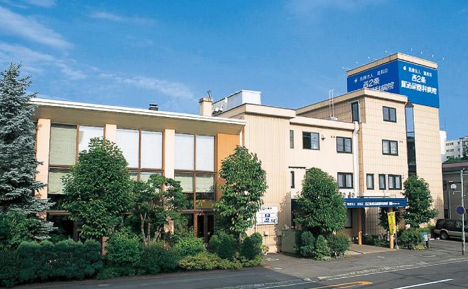 西2条腎泌尿器科病院